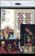 Сувенирный комплект марок